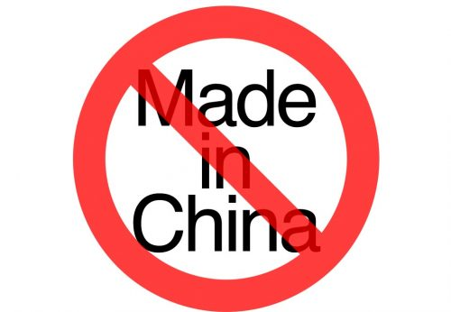 STOP-MADE-IN-CHINA